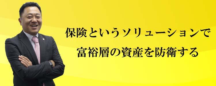 山辺さん紹介アイキャッチ