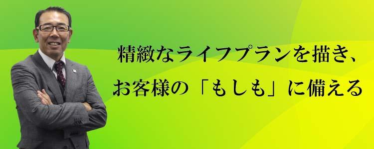 社長紹介アイキャッチ