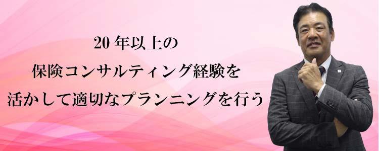 椋本さん紹介アイキャッチ